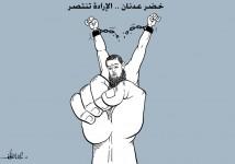 الاحتلال يفرج مُرغما عن الشيخ خضر عدنان