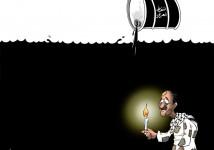كاريكاتير النفط العربي وانقطاع كهرباء غزة