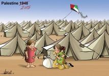 فلسطين 2015