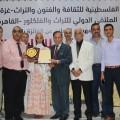 جامعة الأقصى تحصد المركز الأول  في مسابقة سفيرة التراث والفلكلور