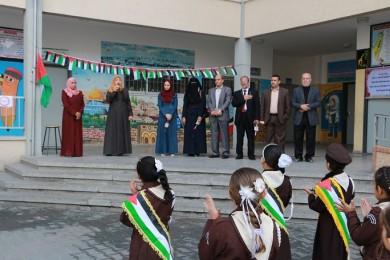 """الجودة والإعتماد المدرسي شرق غزة يزور مدرسة الشجاعية """"ب"""" للبنات."""
