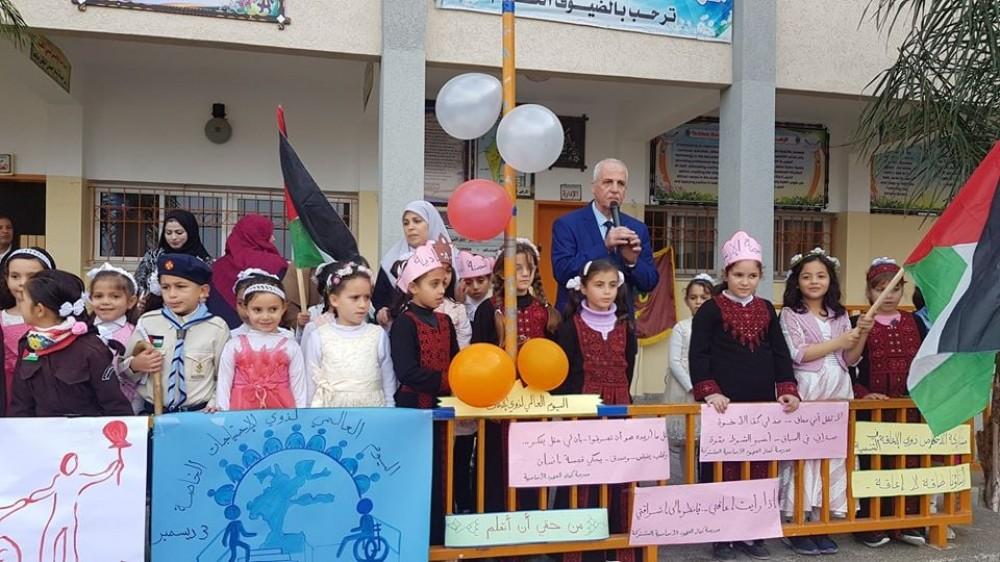 تعليم شمال غزة  تنظم فعاليات اليوم العالمي لذوي الإعاقة