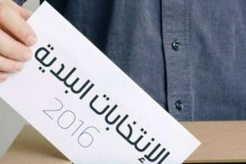 انتهاء فترة الترشيح للانتخابات بتسجيل 860 طلب بجميع المحافظات