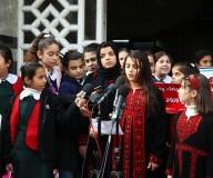 وزارة الشباب والرياضة تنظم وقفة احتجاجية بمناسبة يوم الطفل العالمي استنكارا لجرائم الاحتلال ضد أطفال شعبنا/تصوير: رشاد الترك