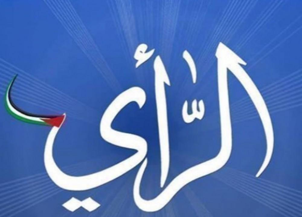 شعار الرأي