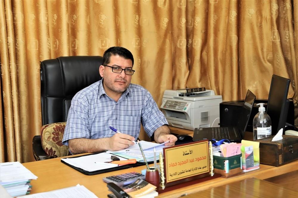مدير عام الشؤون الإدارية في وزارة الصحة أ. محمود حماد