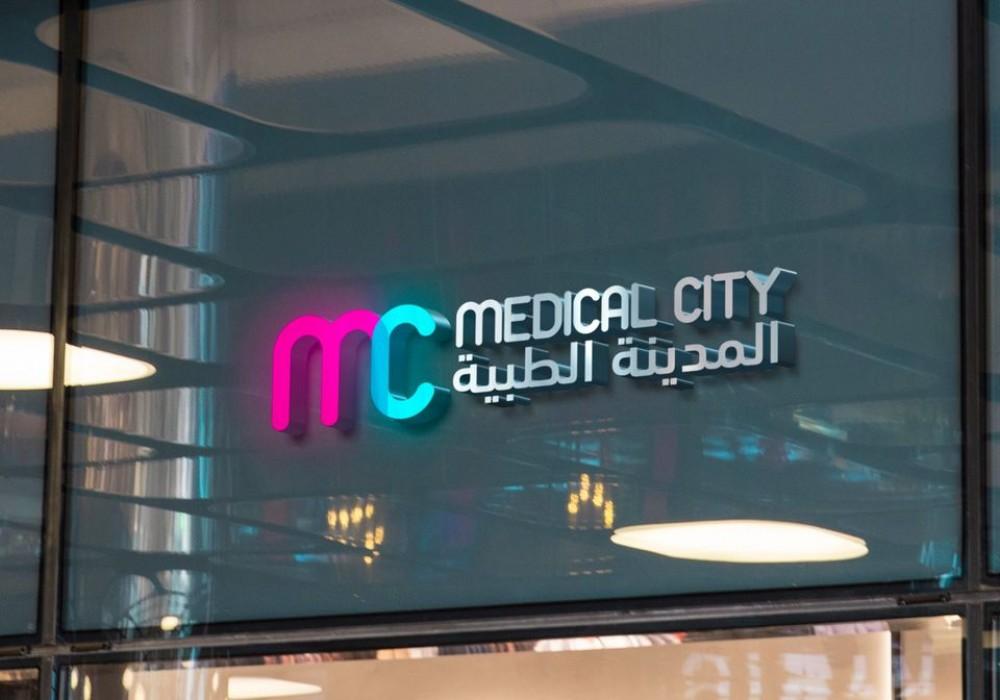 منتدى الإعلاميين الفلسطينيين يبرم اتفاقية تعاون مع المدينة الطبية