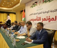 المؤتمر التأسيسي لإطلاق اللجنة الوطنية لتعزيز السلوك القيمي في قطاع غزة ... تصوير | رشاد الترك
