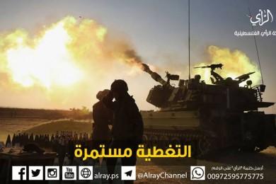 شهيدة وإصابتان بقصف مدفعي للاحتلال شرق رفح