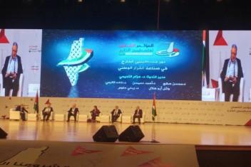 بمشاركة واسعة...انطلاق المؤتمر الشعبي لفلسطينيي الخارج