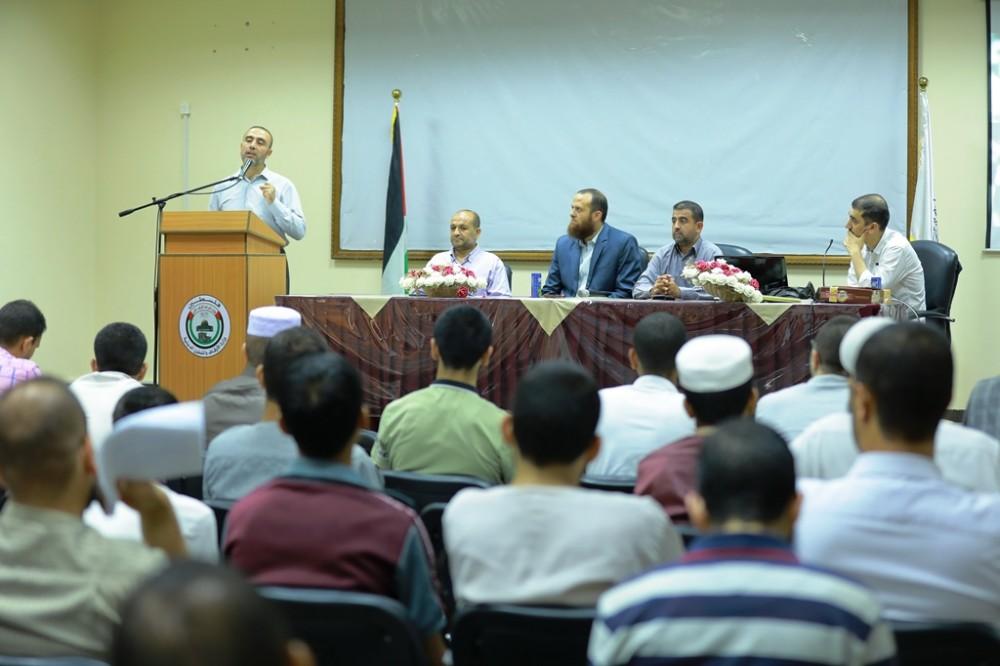 ديوان الحفاظ بالأوقاف يفتتح دورة متشابهات القرآن الكريم