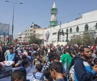صور للمسيرات الغاضبة التي دعت لها الفصائل الفلسطينية في غزة ضد الحصار