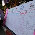 صحة المرأة تفتتح خيمة للتوعية بمرض سرطان الثدي بالجامعة الاسلامية