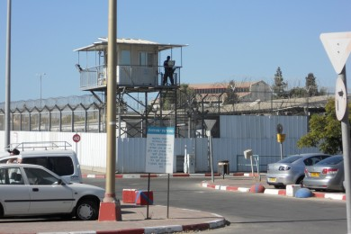 سلطات الاحتلال تفرج عن الأسير أشرف هوجي