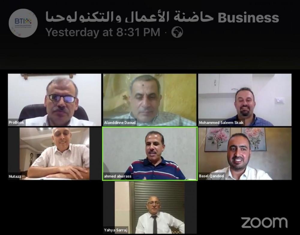 توصيات حاضنة BTI بخصوص تحديات بلدية غزة ودور الحاضنات