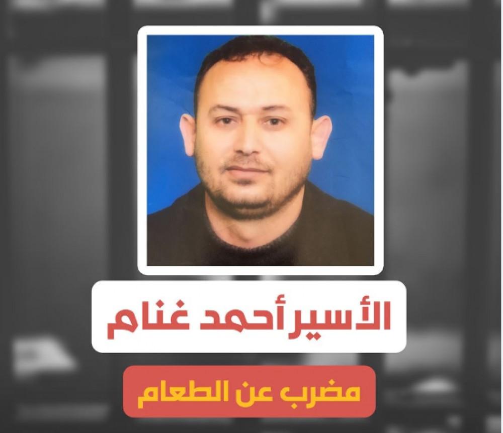 وزارة الأسرى: الأسير المريض  غنام  يواصل  إضرابه  عن الطعام