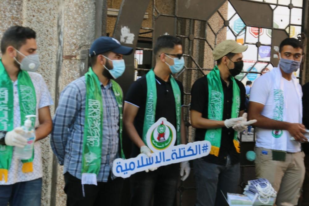 الكتلة الإسلامية تستقبل طلاب المدارس والجامعات مع بدء التعليم الوجاهي