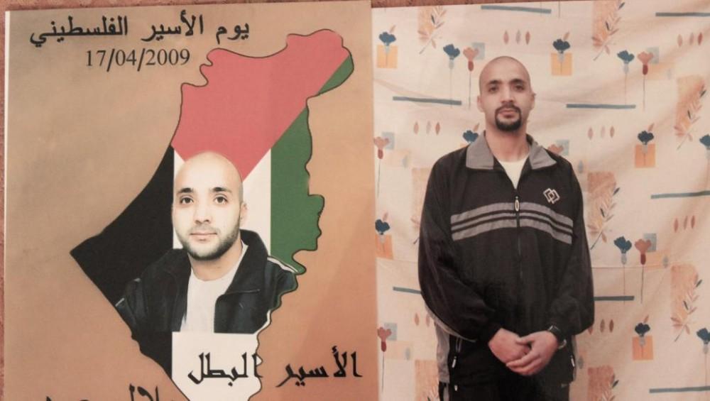 الأسير المقدسي بلال محمد عودة