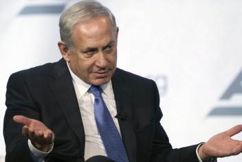"""نتنياهو: سيتم هدم """"الخان الأحمر"""" بموافقة السكان أو بدونها"""