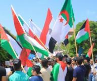 مسيرة للقوي الوطنية والإسلامية نصرة للقدس والأقصى وضد الانتهاكات الإسرائيلية تجاه شعبنا أمام مقر الأمم المتحدة بغزة تصوير: عطية درويش