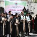 خلال تكريم طلاب الكتلة الإسلامية