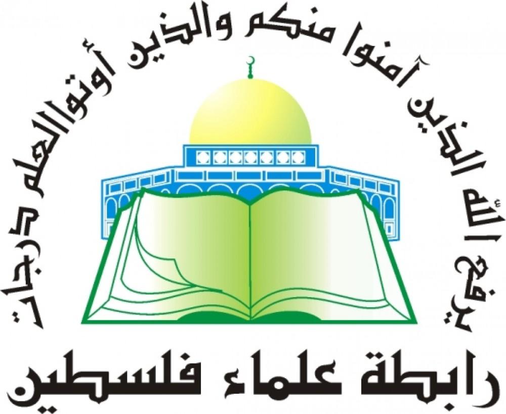 شعار رابطة علماء فلسطين