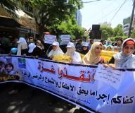 صور| مسيرة لتجمع النقابات الفلسطينية تحت عنوان