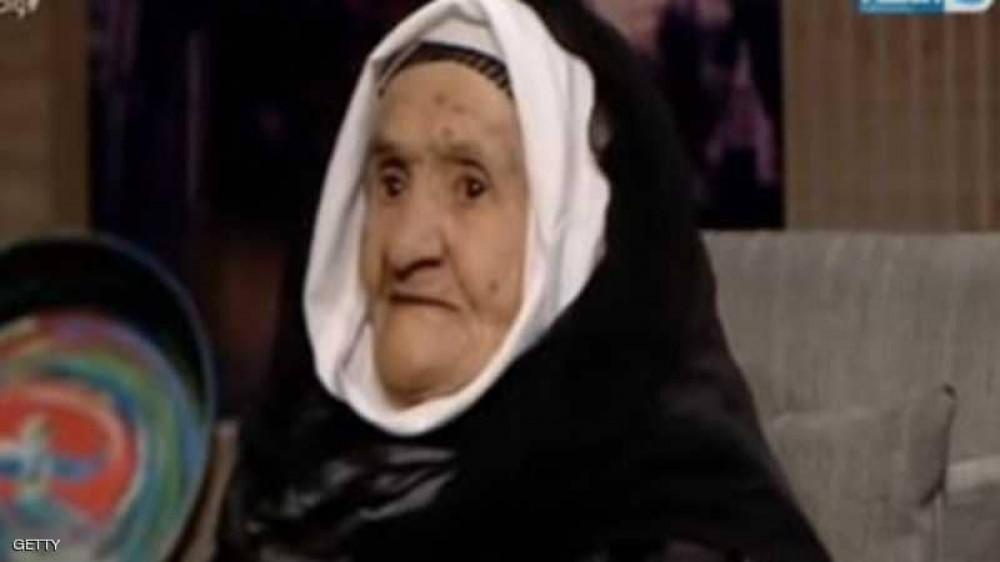 اكبر معمرية مصرية