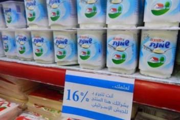البحرين:سنتعامل مع منتجات المستوطنات على أنها إسرائيلية