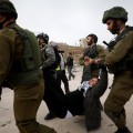 2732764-الاحتلال-يعتقل-متظاهر-فلسطينى