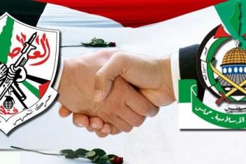 حماس: مستعدون للوحدة والتفاهمات لم تكن بثمن سياسي