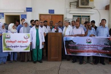 """""""محيسن"""" يطالب بتجريم الممارسات الاحتلالية بحق المؤسسات الصحية"""