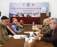 رابطة المثقفين العرب ووزارة الثقافة وكلية العودة الجامعية ينظمون مؤتمر