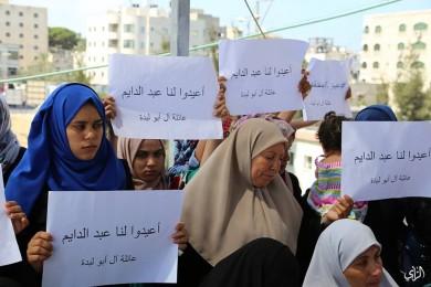الأحرار: صمت عباس على اختطاف الشبان دليل تواطؤ مباشر بالحادث