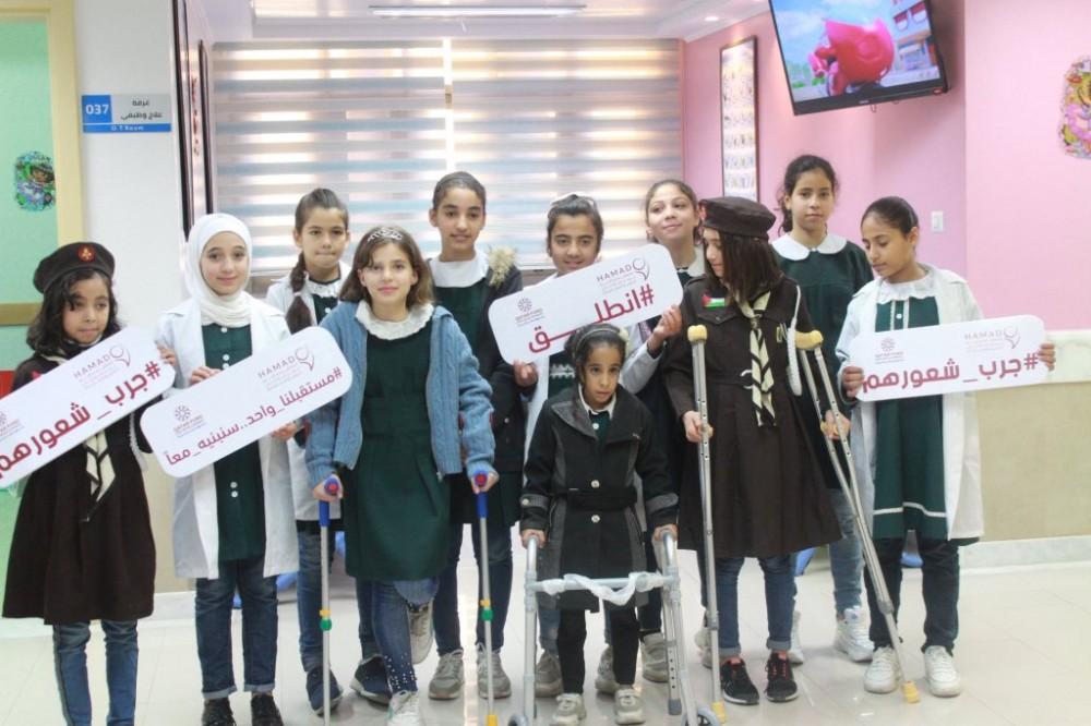 مستشفى حمد بغزة يطلق حملة