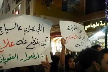دعوة لأوسع مشاركة في المطالبة برفع العقوبات عن غزة