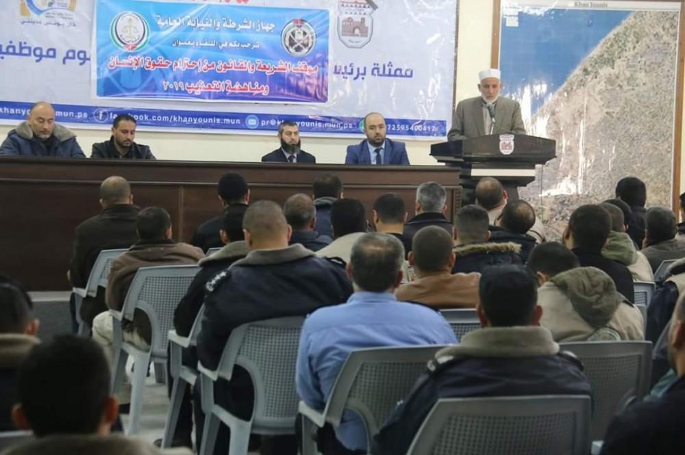 مناهضة التعذيب تعقد لقاءاً توعوياً لبيان موقف الشريعة من التعذيب