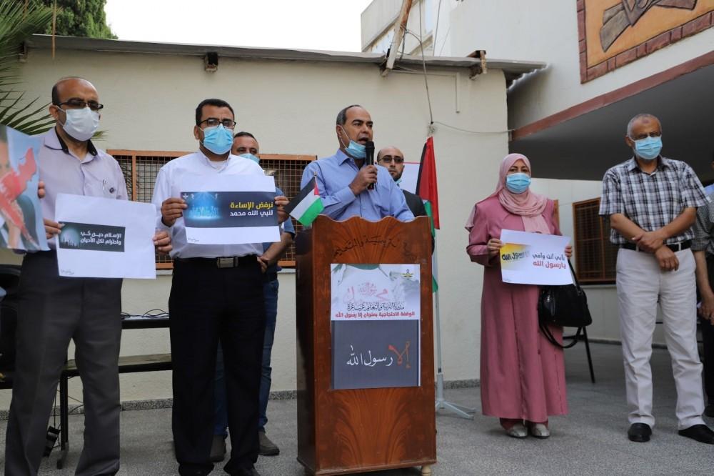 تعليم غرب غزة ينظم وقفة تضامنية نصرة لرسول الله