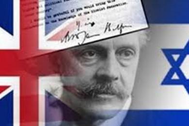 """حكومة بريطانيا تصر على رفض الاعتذار عن وعد """"بلفور"""""""