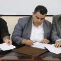 أمواج توقع مع الجامعة الإسلامية اتفاقية تصميم المدينة الرياضية