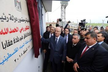 الحمد الله: مشروع بتكلفة 650 مليون دولار لتحلية مياه بحر غزة