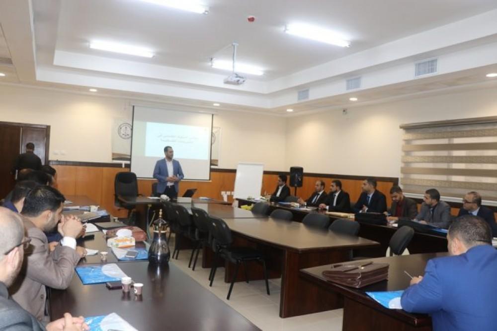 القضاء يفتتح دورة تدريبية حول مدونة سلوك القاضي