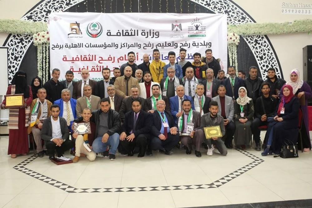 وزارة الثقافة تختتم فعاليات مهرجان الأيام الثقافية