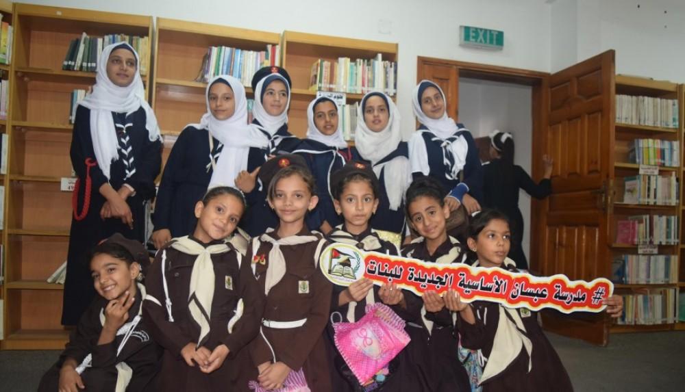 مكتبة بلدية خان يونس تنظم أنشطة لطلبة المدارس