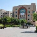 مبنى الجامعة الإسلامية