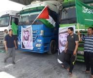 وزارة الأوقاف بغزة تتسلم شحنة من لحوم الأضاحي من السعودية عبر معبر رفح.