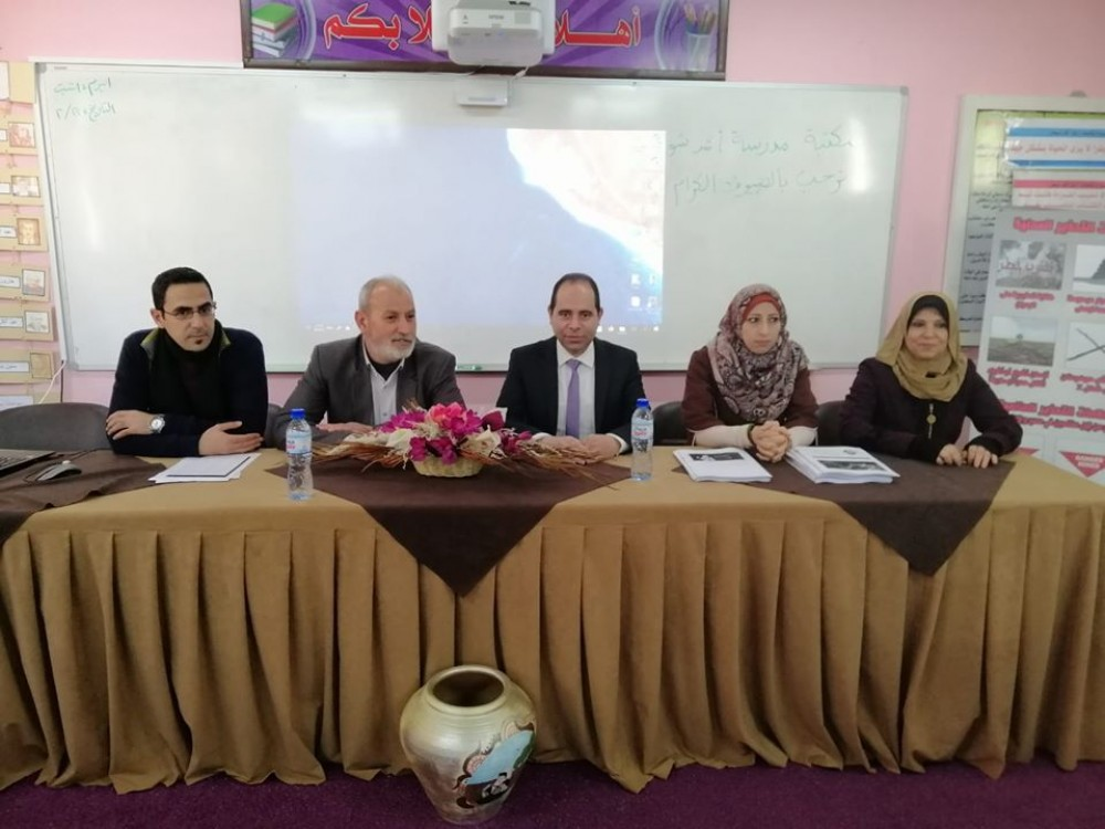 تعليم غرب غزة تفتتح المرحلة الثانية من مشروع الاستعداد والحماية