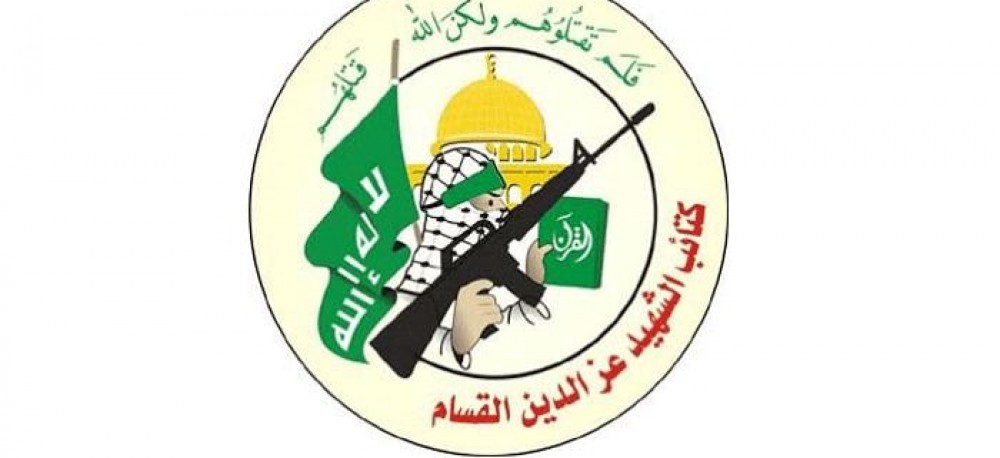 شعار كتائب القسام