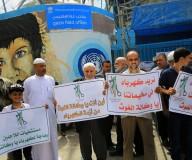 اعتصام للجان الشعبية لشؤون اللاجئين رفضا للحصار وأزمة الكهرباء أمام مقر الوكالة بغزة تصوير: عطية درويش