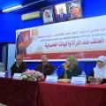جامعة الأقصى تنظم ندوة تثقيفية بعنوان (العنف ضد المرأة وآليات الحماية)